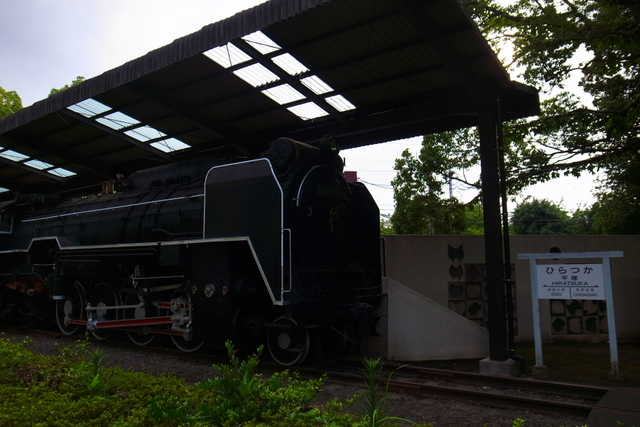 R0104865